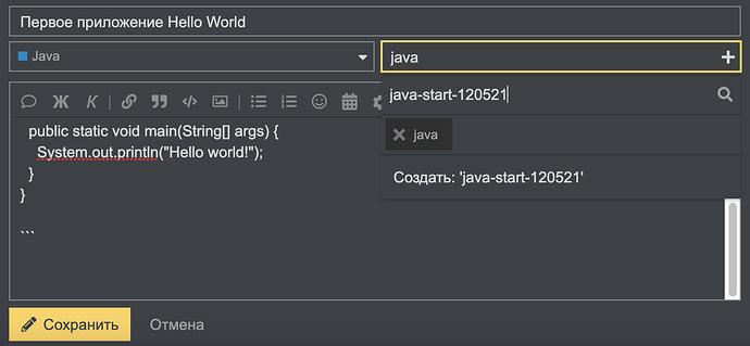 Screenshot 2021-05-17 at 15.31.56
