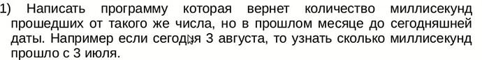 BIBLIOT1.1